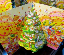 Christmas card and Happy New Year card 2012