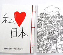 I love Japan a charity book project