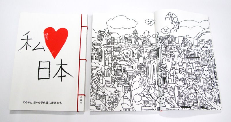 I Japan A Charity Book Project Activity And Colouring Specially Created For The Children In