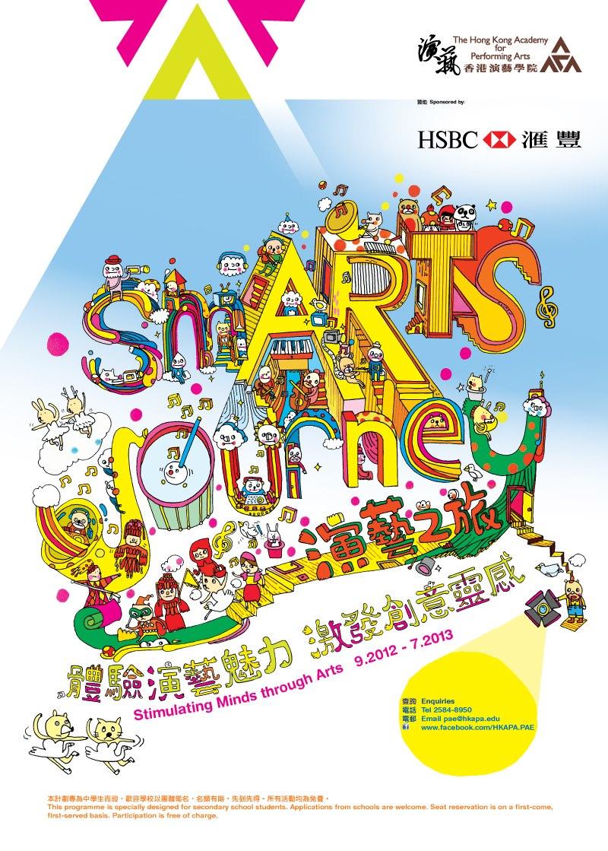 Poster design hong kong - Poster For Hong Kong Academy For Performing Arts