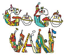 GoGo Van Font Design