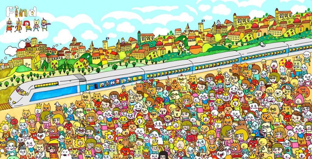 hksi-pre-train