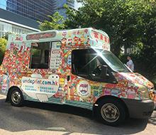 Uncle Print ice-cream car design