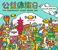The Community Chest Green Day