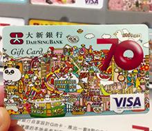 Dah Sing Visa Card design