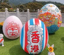 Hong Kong Style Easter Eggs adventure @ NP360
