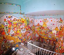Mural – Life @ KCC